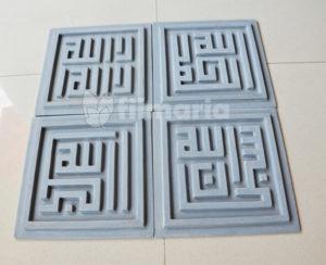 pattern hiasan dinding kaligrafi