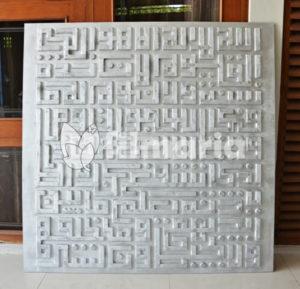 pola hiasan dinding kaligrafi