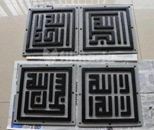hiasan dinding kaligrafi cast iron